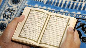 Борьба с черной магией мусульманскими молитвами